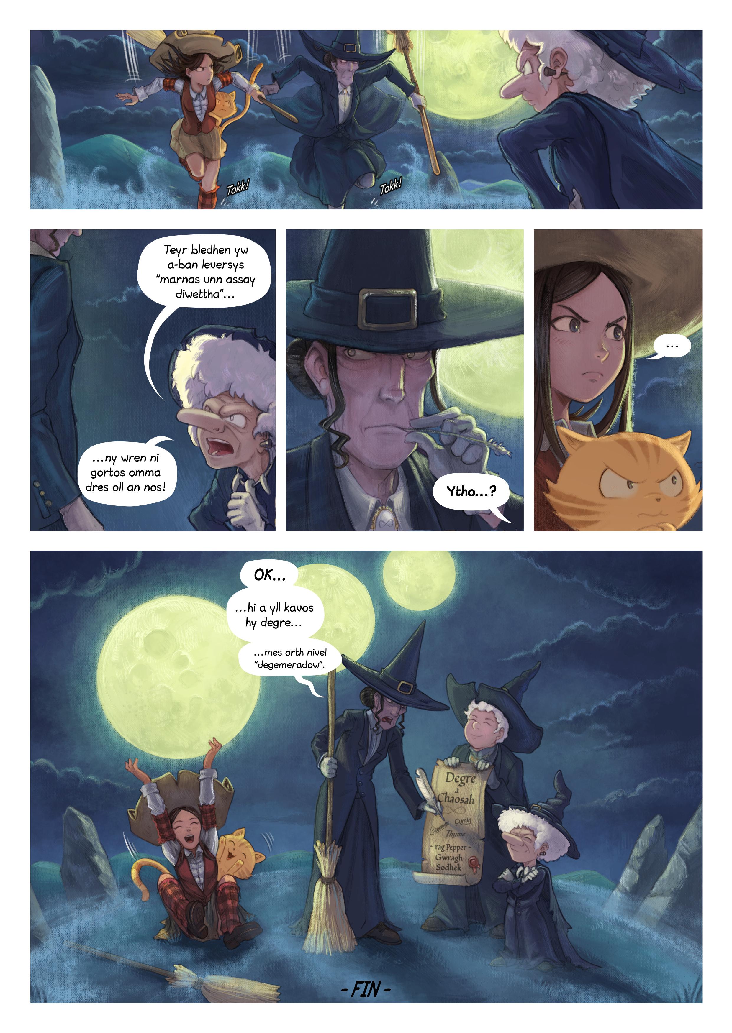 Rann 31: An Omladh, Page 7