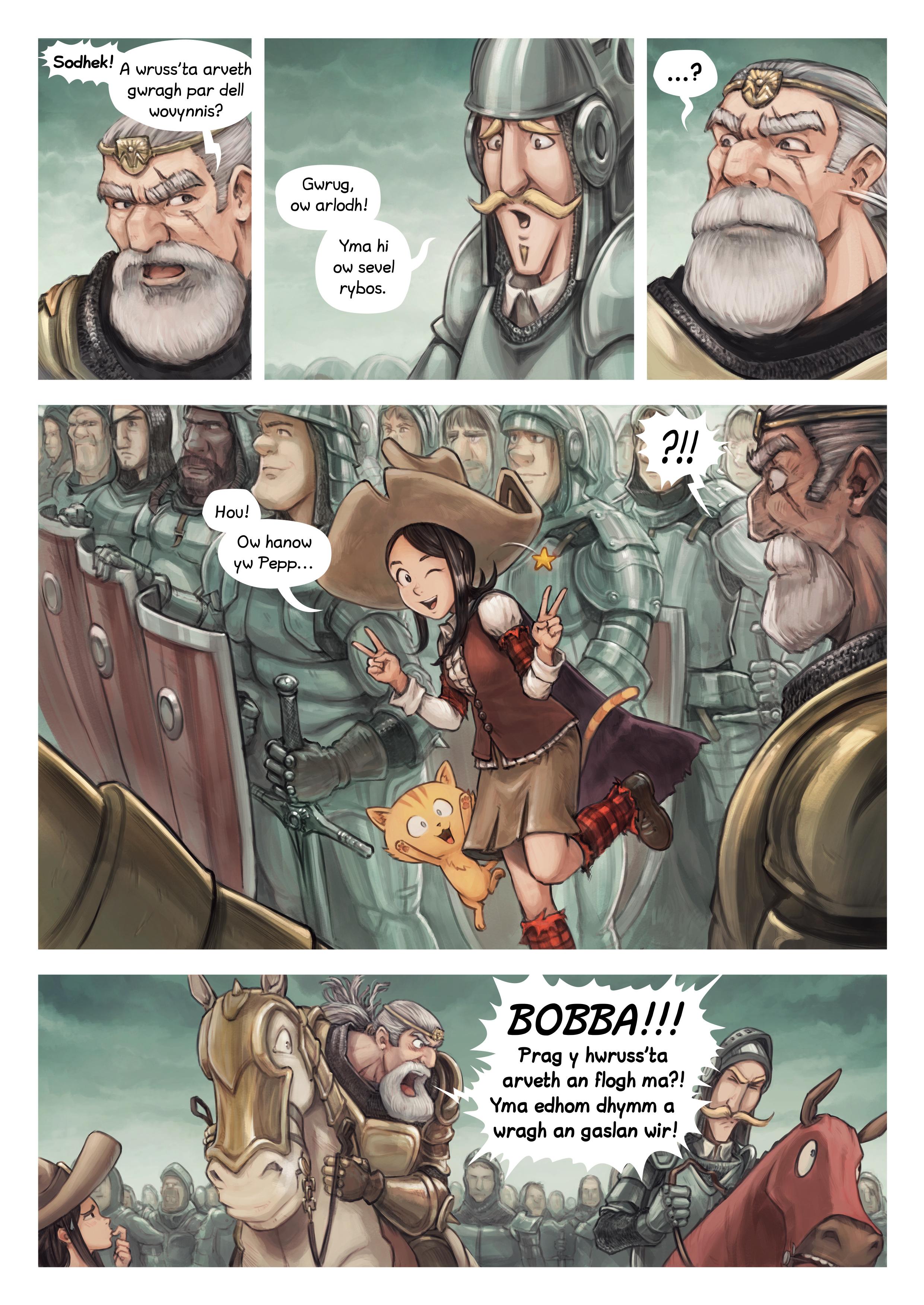Rann 32: An Gaslan, Page 2