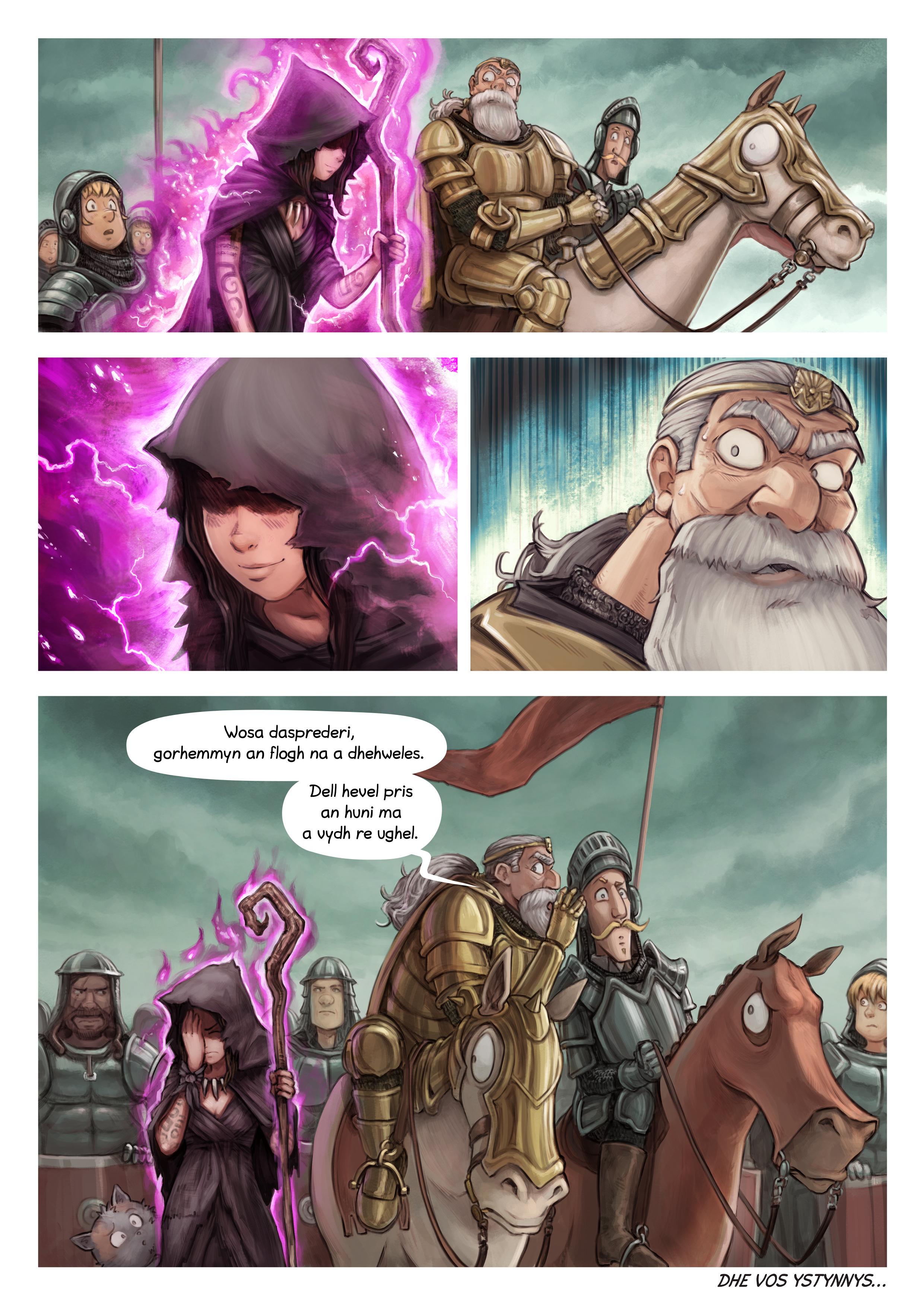 Rann 32: An Gaslan, Page 7