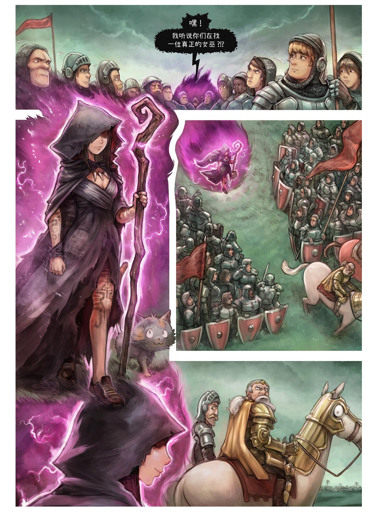 第32集:战场, Page 6