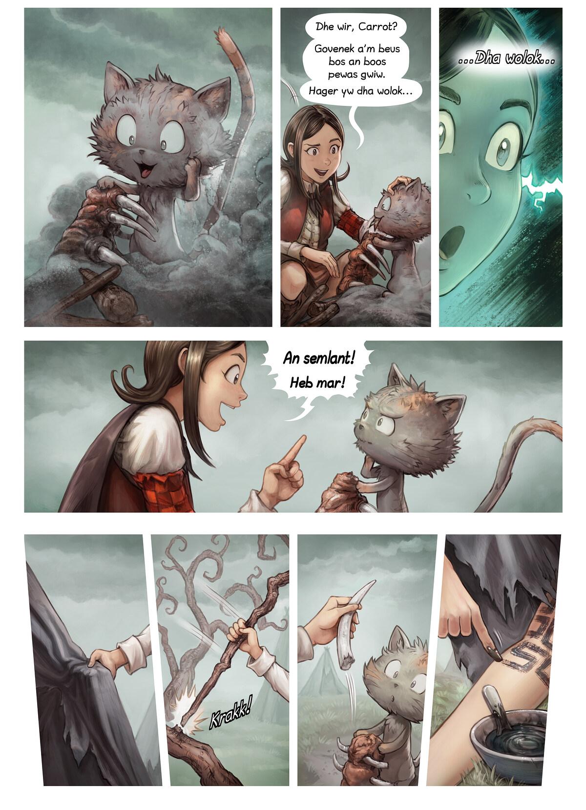 Rann 32: An Gaslan, Page 5