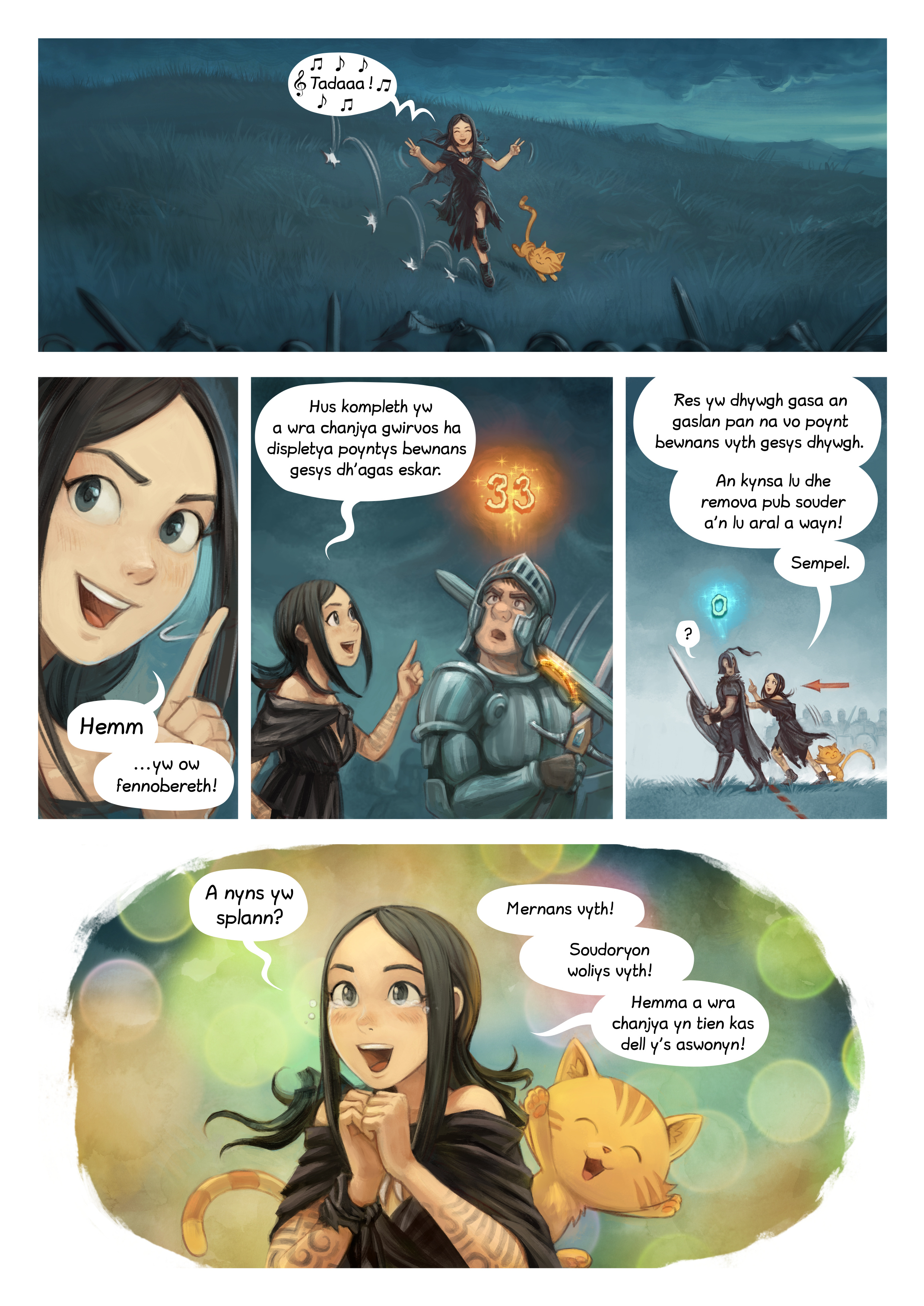 Rann 33: An Hus a Gas, Page 7