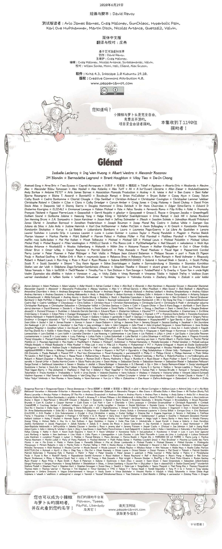 第33集:战争大魔咒, Page 9