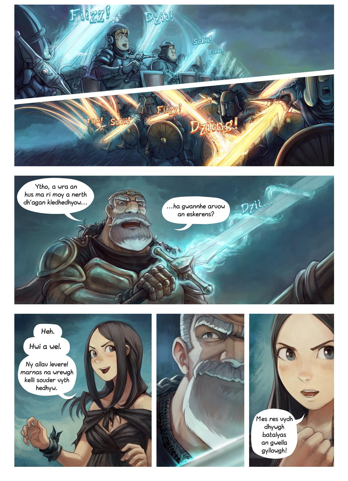 Rann 33: An Hus a Gas, Page 3