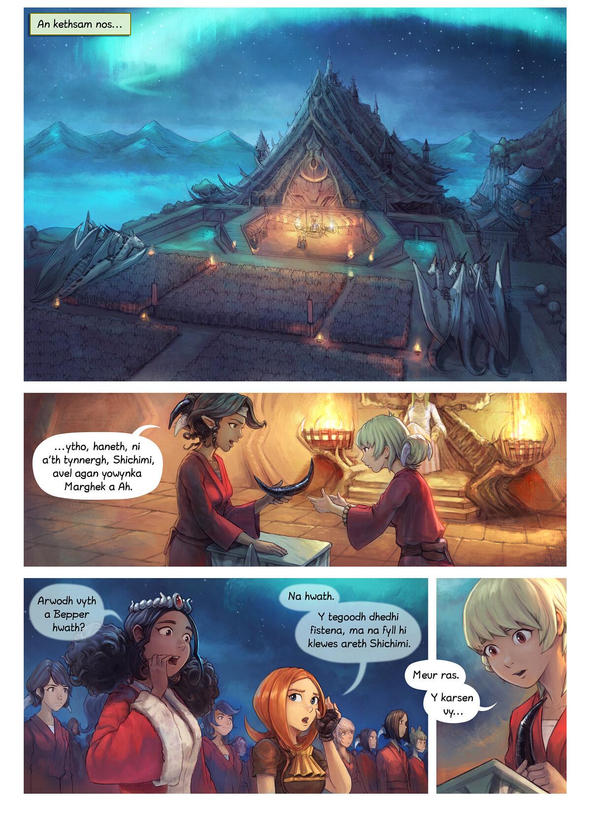 Rann 34: Urdhyans Shichimi yn Marghogieth, Page 1