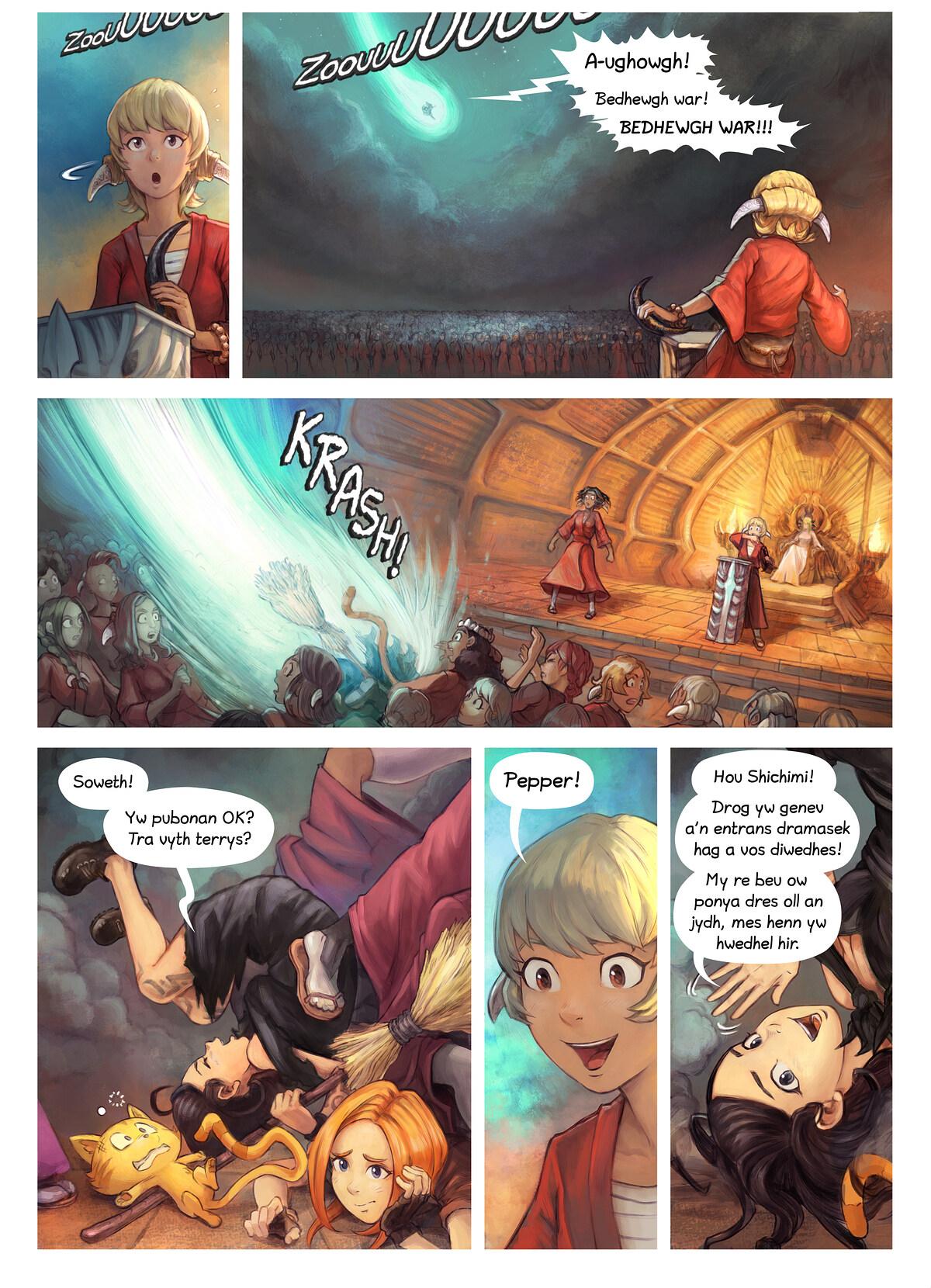 Rann 34: Urdhyans Shichimi yn Marghogieth, Page 2