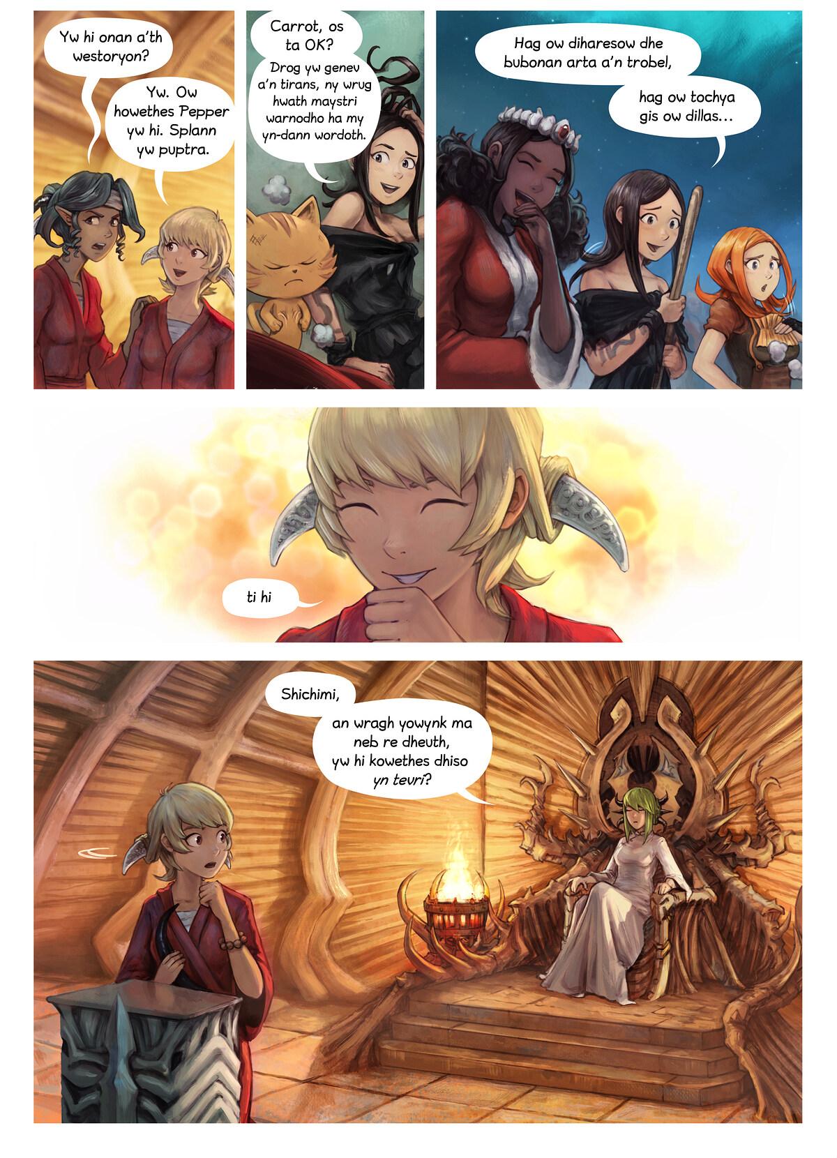 Rann 34: Urdhyans Shichimi yn Marghogieth, Page 3