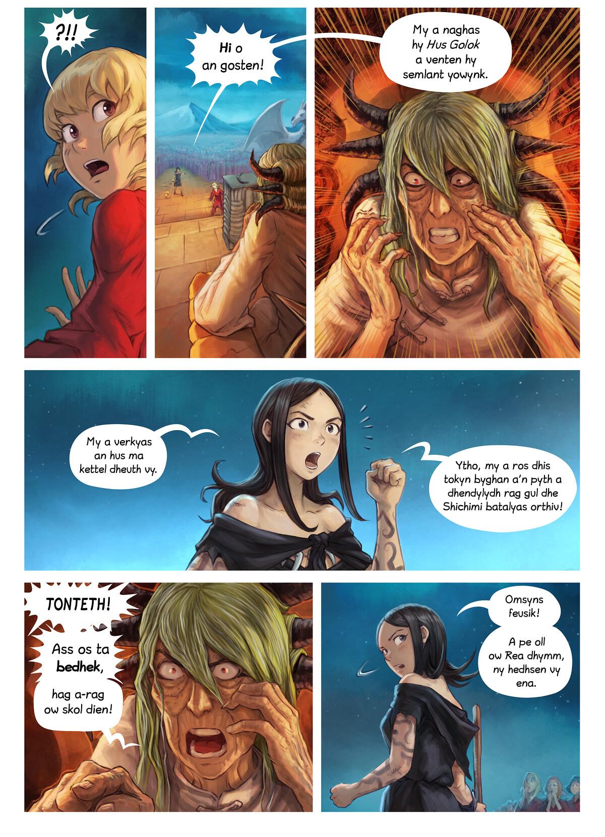 Rann 34: Urdhyans Shichimi yn Marghogieth, Page 8