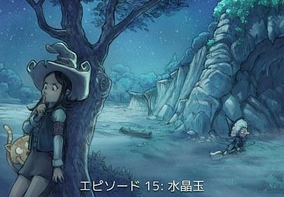 エピソードのカバー画像